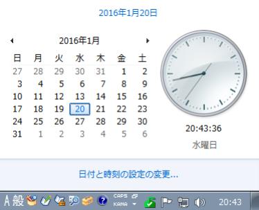 Windows 7 analog clock